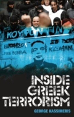 (ebook) Inside Greek Terrorism