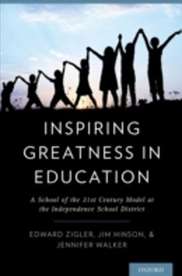 (ebook) Inspiring Greatness in Education