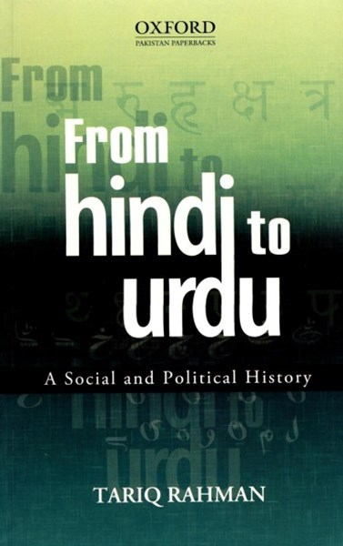 From Hindi to Urdu