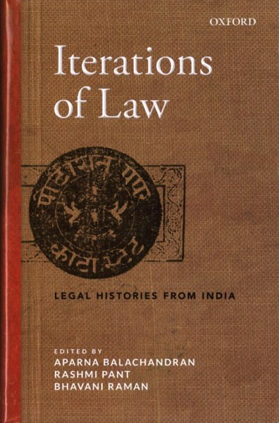 Iterations of Law