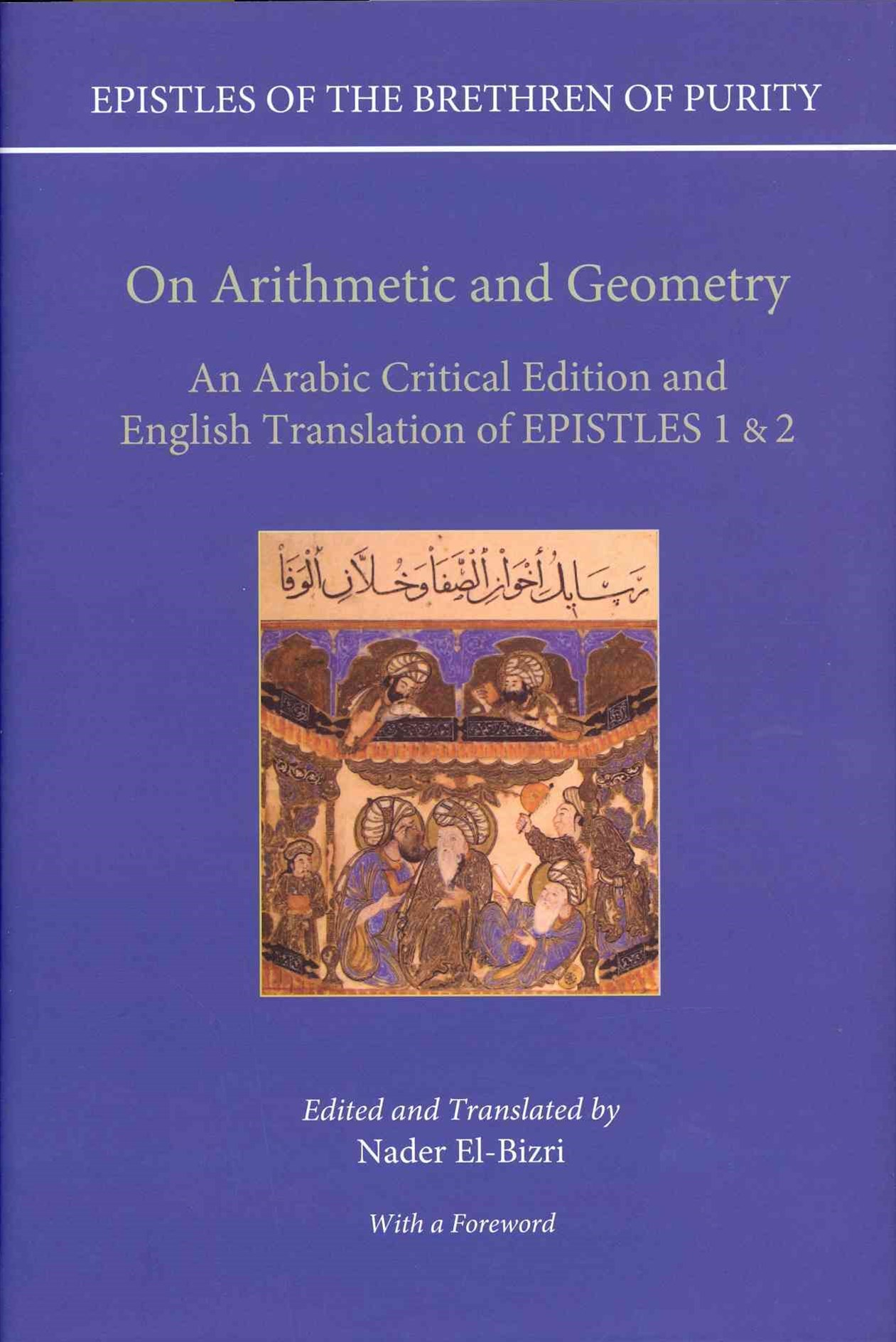 On Arithmetic & Geometry