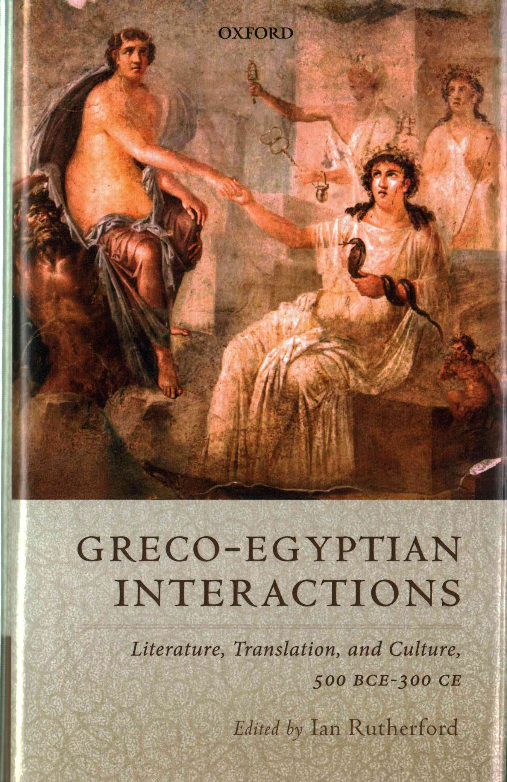 Greco-Egyptian Interactions