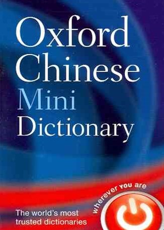 The Oxford Chinese Mini Dictionary