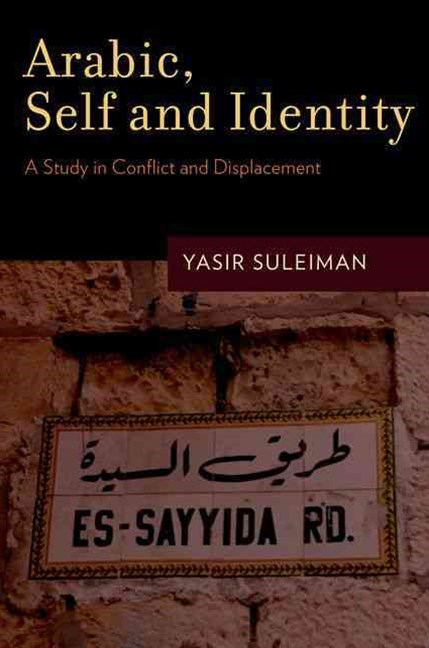 Arabic, Self and Identity