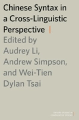 (ebook) Chinese Syntax in a Cross-Linguistic Perspective