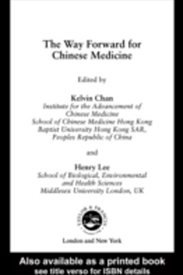 (ebook) Way Forward for Chinese Medicine