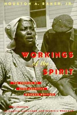Workings of the Spirit