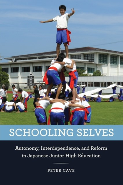 (ebook) Schooling Selves