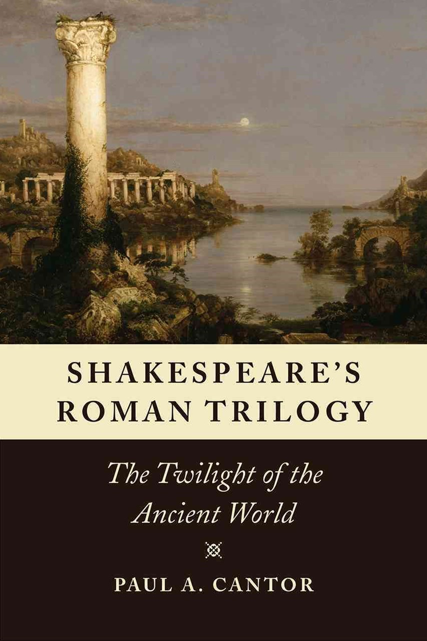 Shakespeare's Roman Trilogy
