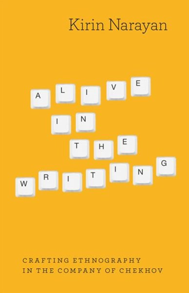 Alive in the Writing