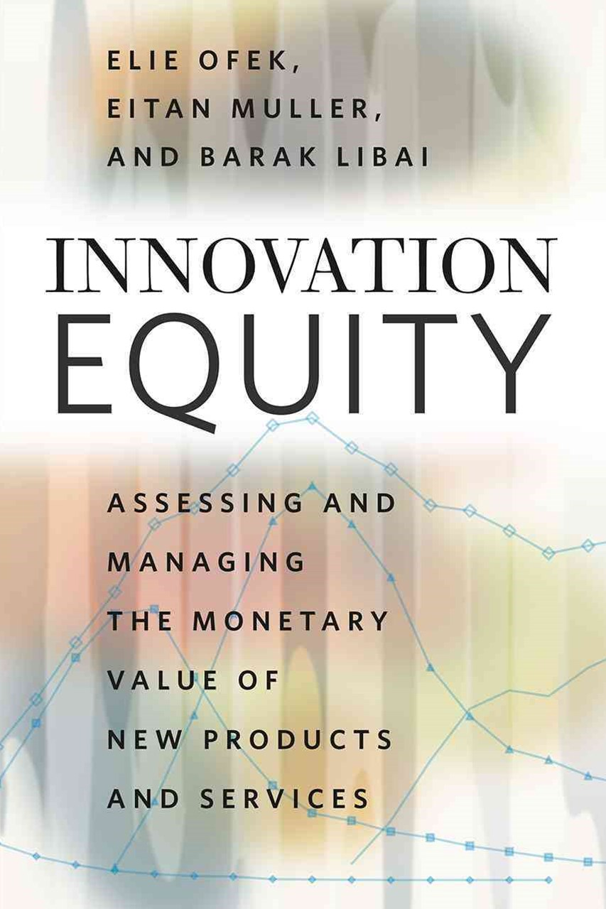 Innovation Equity