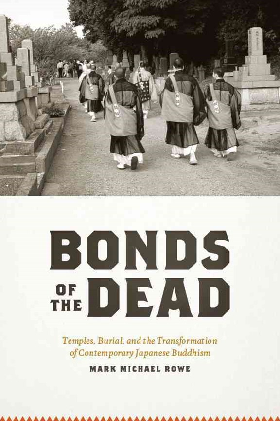 Bonds of the Dead