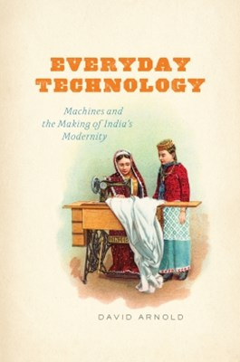 (ebook) Everyday Technology