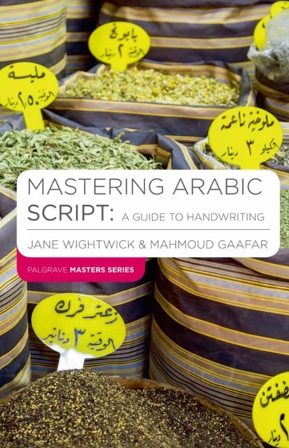 (ebook) Mastering Arabic Script: A Guide to Handwriting