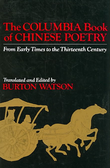 Columbia Book of Chinese Poetry