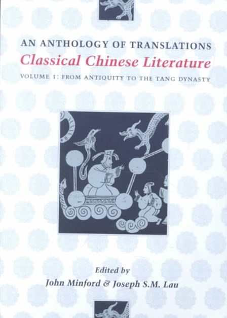 Classical Chinese Literature