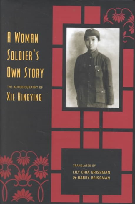 Woman Soldier's Own Story