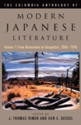 (ebook) Columbia Anthology of Modern Japanese Literature