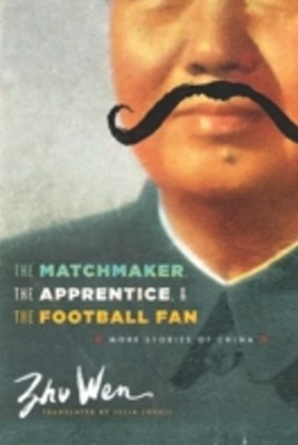 (ebook) Matchmaker, the Apprentice, and the Football Fan