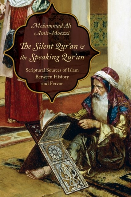 Silent Qur'an and the Speaking Qur'an