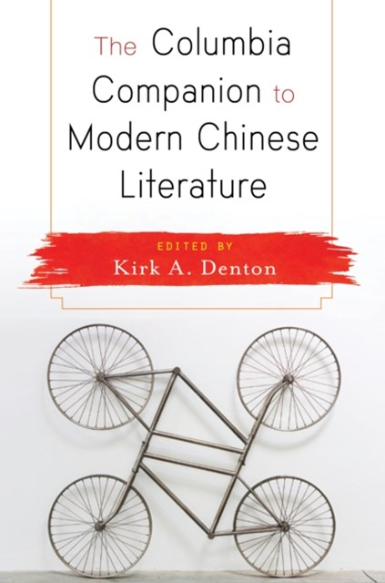(ebook) Columbia Companion to Modern Chinese Literature