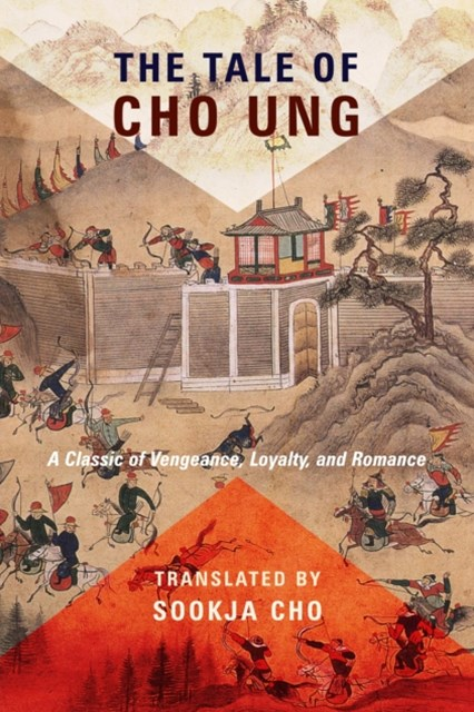 (ebook) Tale of Cho Ung