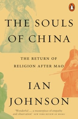 (ebook) The Souls of China