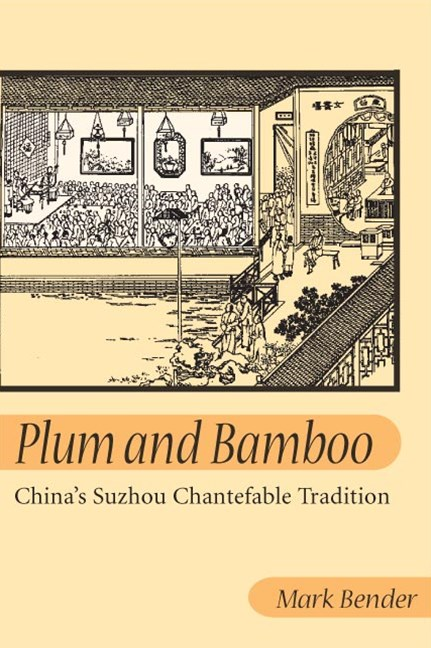 Plum and Bamboo