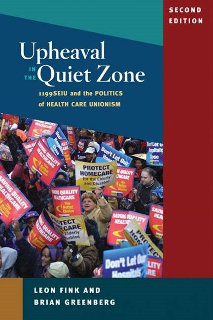 Upheaval in the Quiet Zone