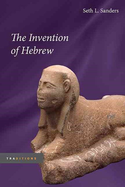 The Invention of Hebrew