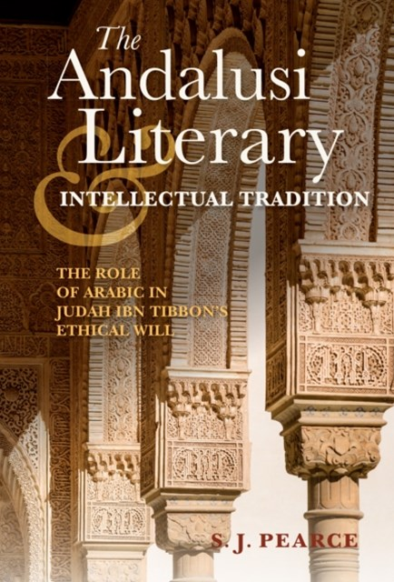 Andalusi Literary and Intellectual Tradition