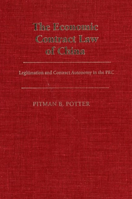 (ebook) Economic Contract Law of China
