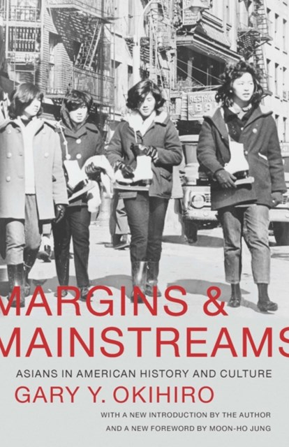 Margins and Mainstreams