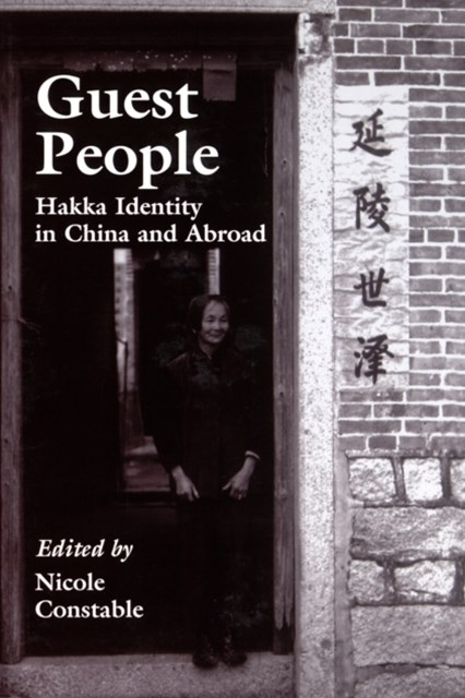 (ebook) Guest People