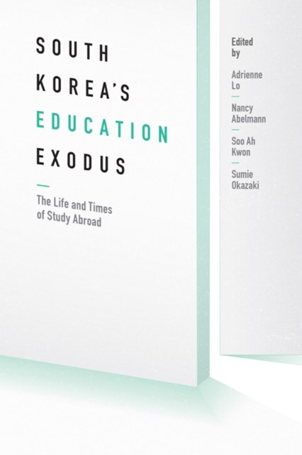 (ebook) South Korea's Education Exodus
