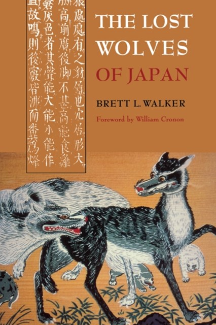 (ebook) Lost Wolves of Japan