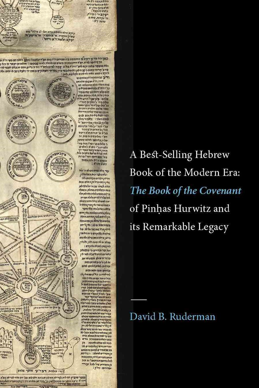 A Best-Selling Hebrew Book of the Modern Era