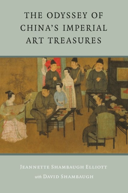 Odyssey of China's Imperial Art Treasures