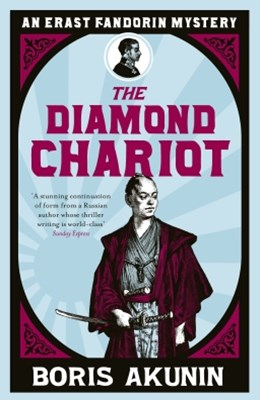The Diamond Chariot