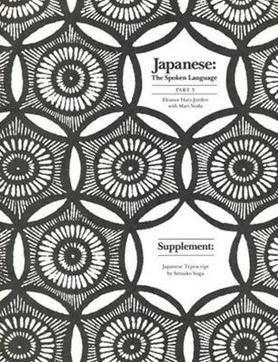 Japanese - The Spoken Language