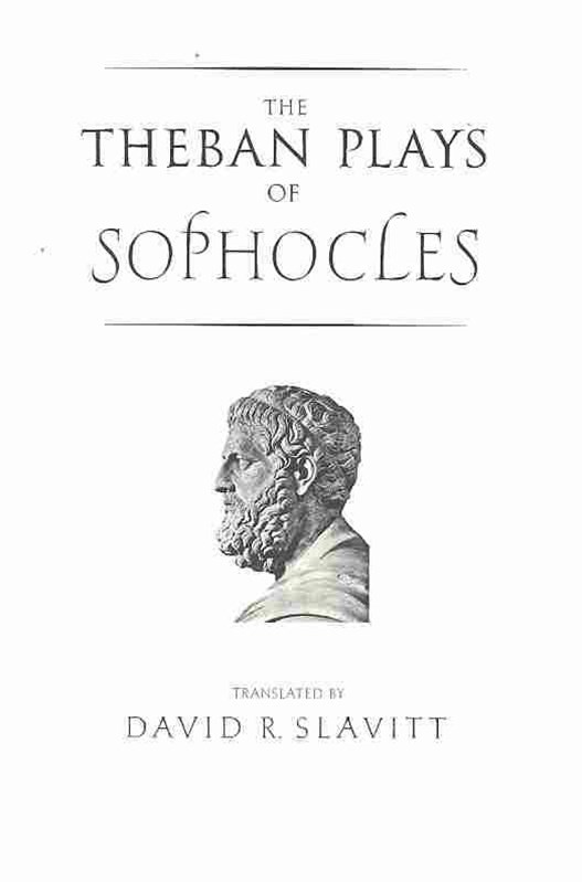 Theban Plays of Sophocles