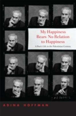 (ebook) My Happiness Bears No Relation to Happiness