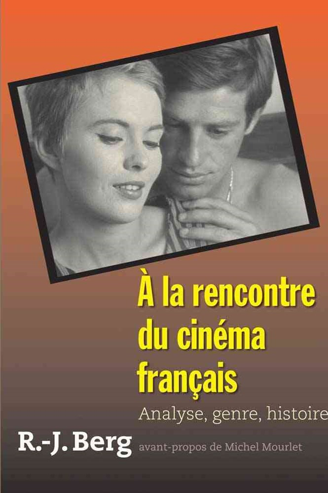 Rencontre du Cinema Francais