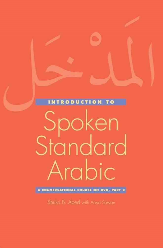 An Introduction to Spoken Standard Arabic: A Conversational Course on DVD