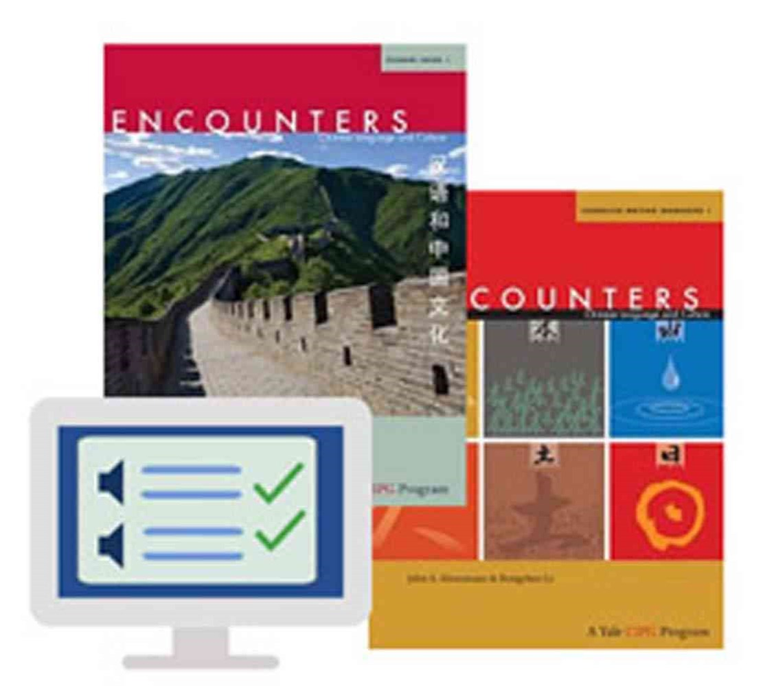Encounters Student Book 1 Print and Digital Bundle