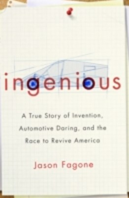 (ebook) Ingenious
