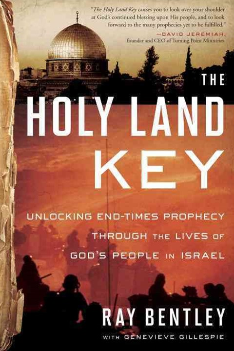 Holy Land Key