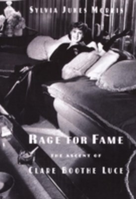 Rage for Fame