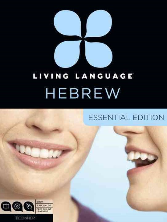 Living Language Hebrew, Essential Edition