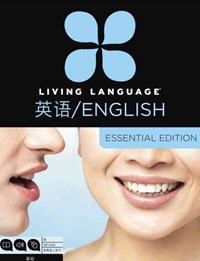 Living Language English for Chinese Speakers